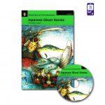 کتاب داستان انگلیسی Japanese Ghost Stories