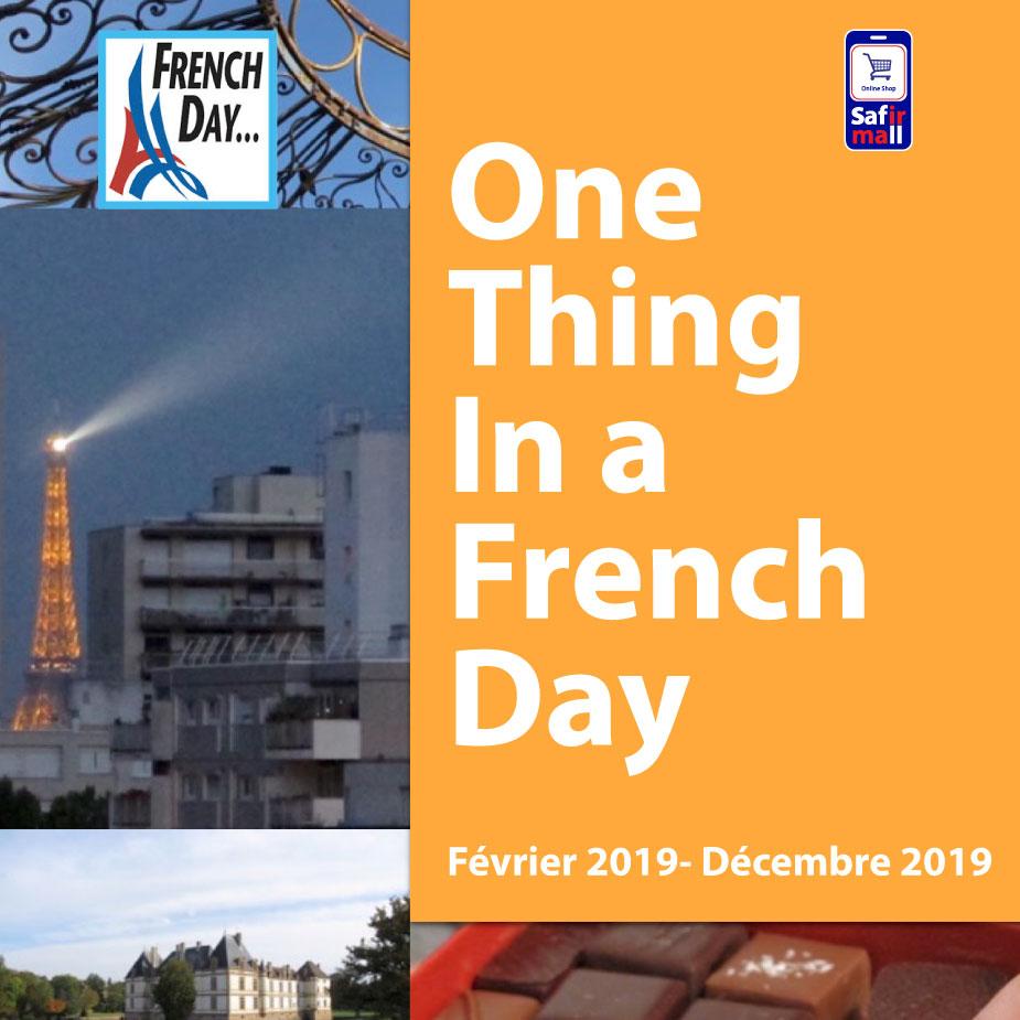 پادکست فرانسه One Thing in a French Podcast 1