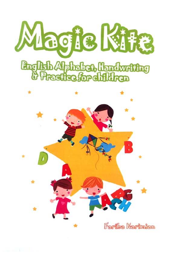 کتاب Magic Kite