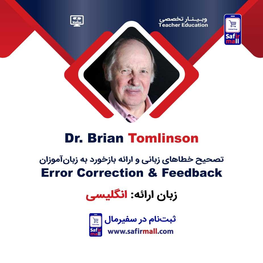 وبینار تربیت مدرس Dr.Brian Tomlinson