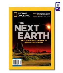 مجله National Geographic