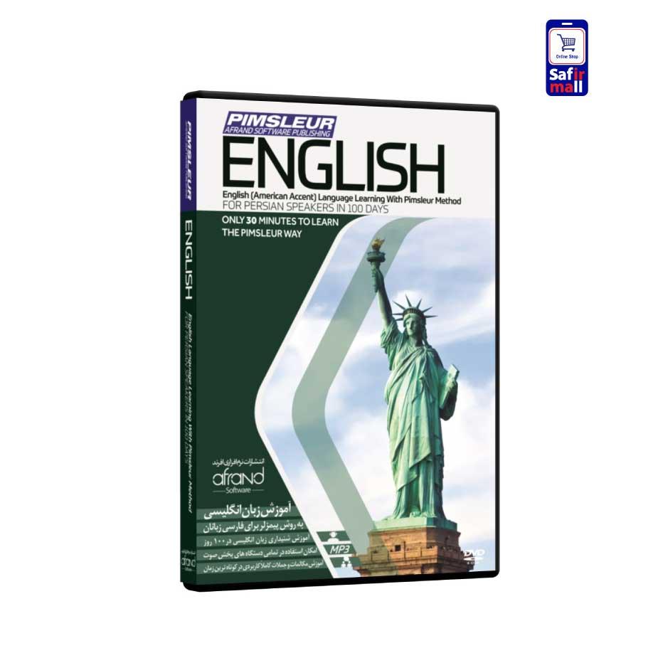 پادکست پیمزلر انگلیسی Pimsleur ENGLISH