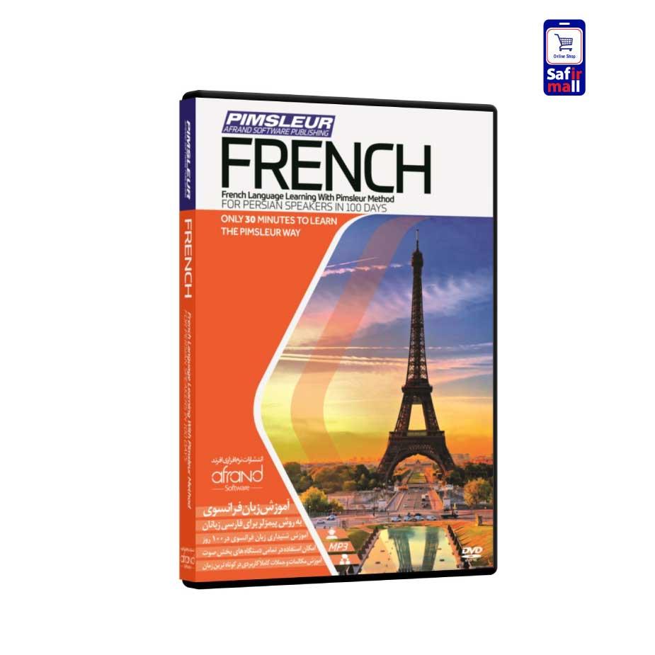 مجموعه آموزشی Pimsleur FRENCH