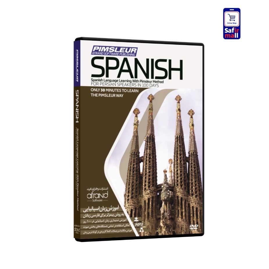 پادکست پیمزلر اسپانیایی Pimsleur SPANISH