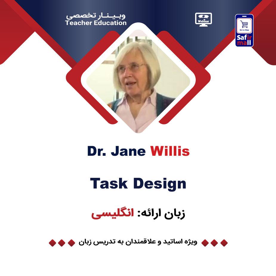 وبینار تربیت مدرس Dr.Jane Willis