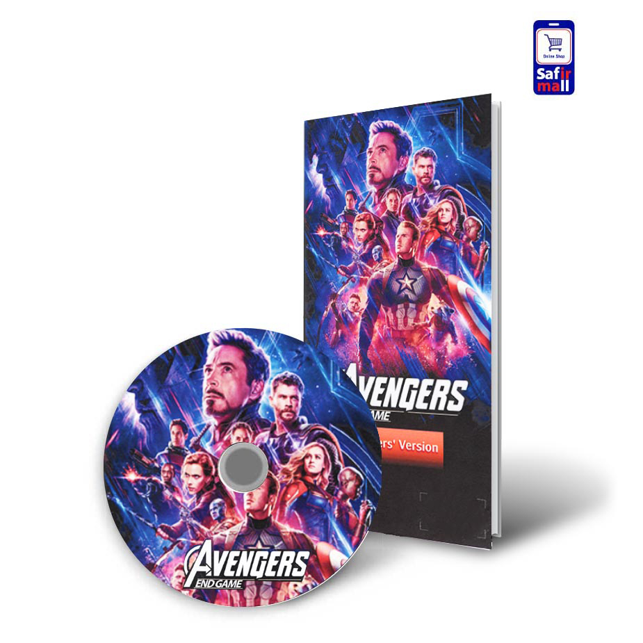 پک آموزشی با فیلم Avengers: EndGame