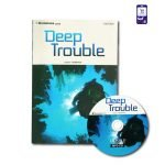 Deep-touble