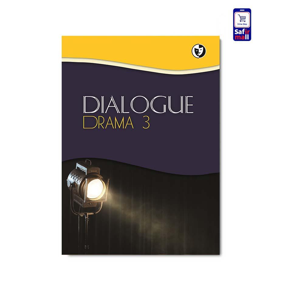 کتاب Dialogue – Drama 3