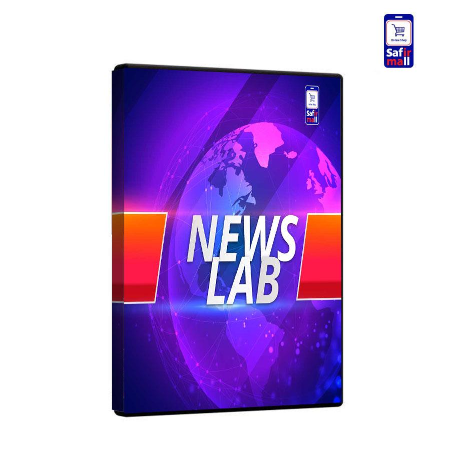 آموزش انگلیسی با اخبار 1 News LAB