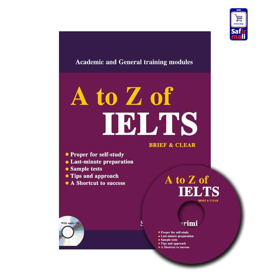 کتاب آیلتس A to Z of IELTS