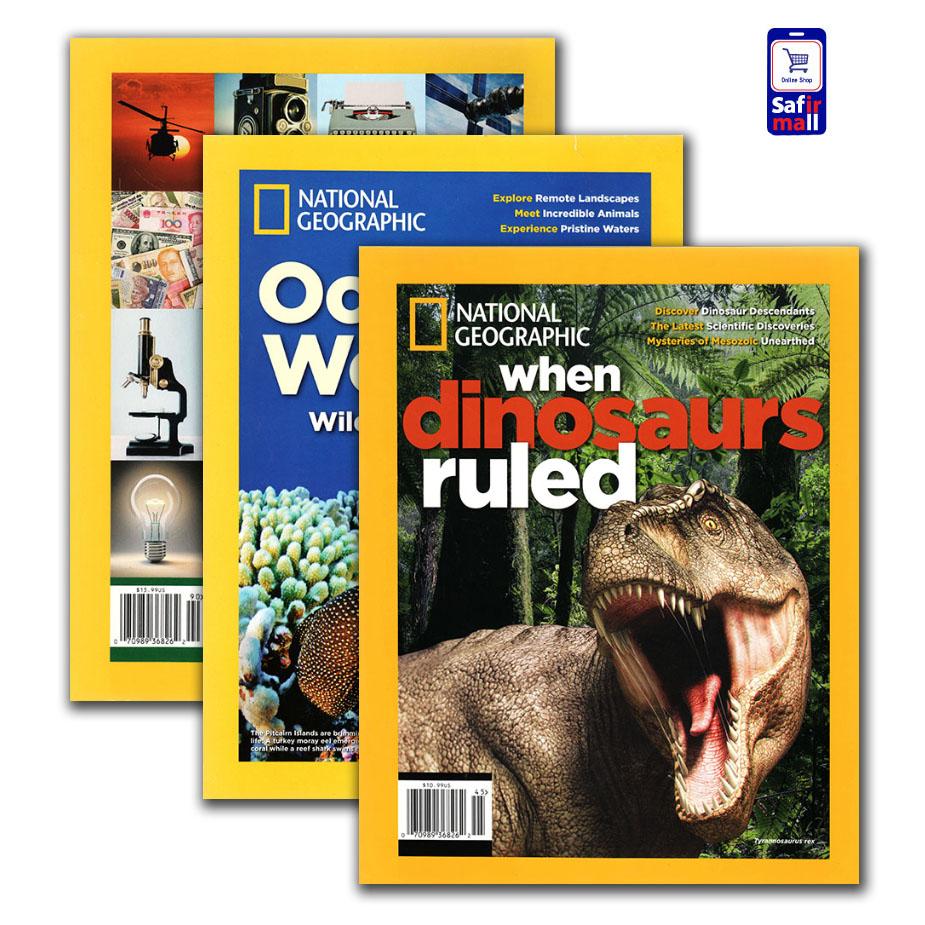 مجله National Geographic