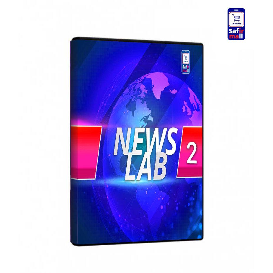 آموزش انگلیسی با اخبار 2 News LAB