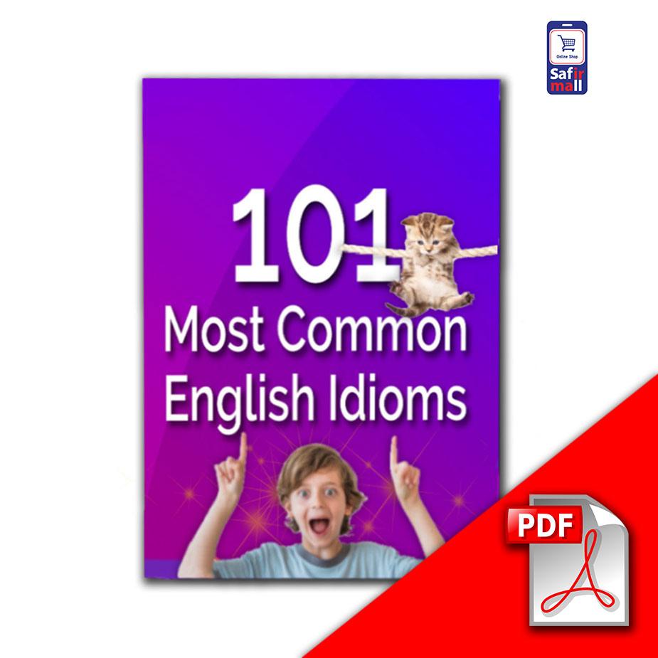 101 اصطلاح رایج انگلیسی فایل PDF