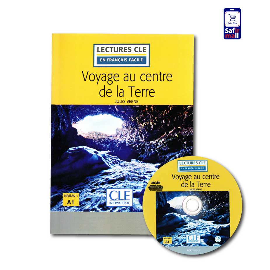 کتاب داستان زبان فرانسه Voyage au centre de la Terre