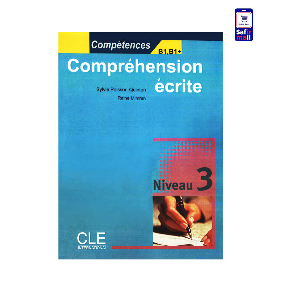 کتاب +Comprehension ecrite – B1,B1