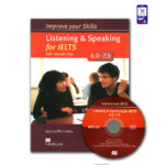 کتاب Improve your skills Listening & Speaking for IELTS