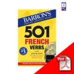 کتاب دانلودی 501 فعل در زبان فرانسه