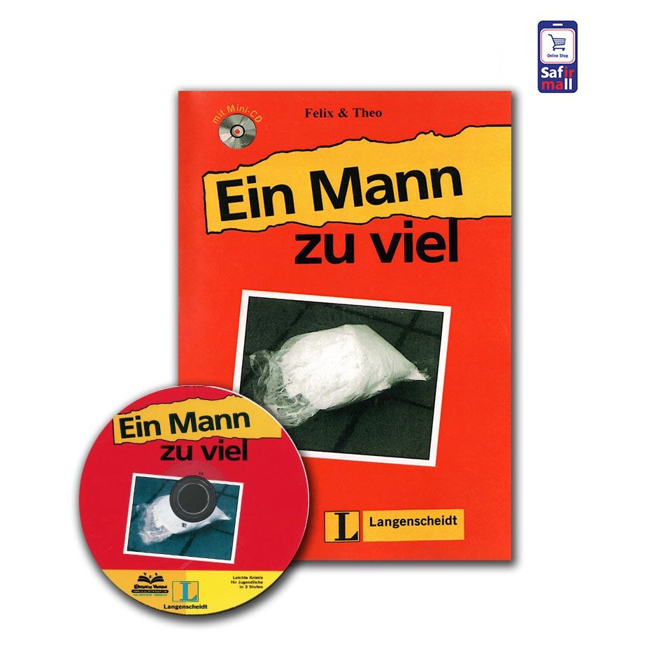 کتاب داستان آلمانی Ein Mann zu viel