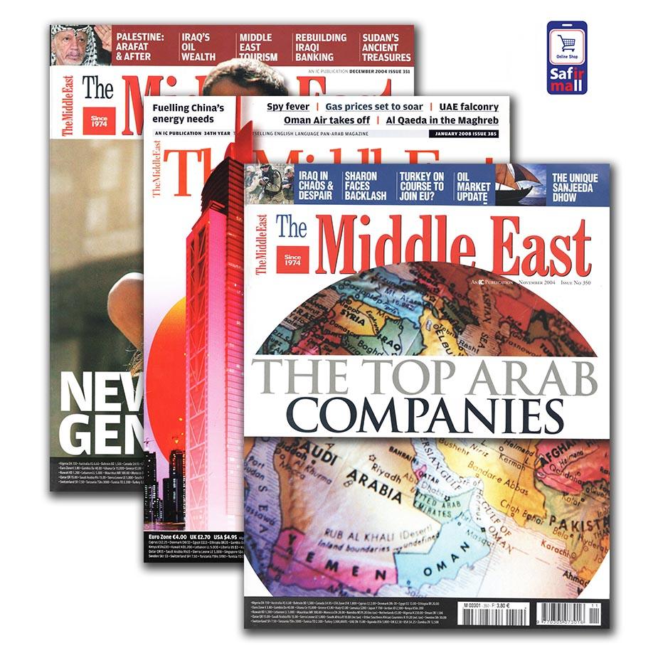 مجله The Middle East
