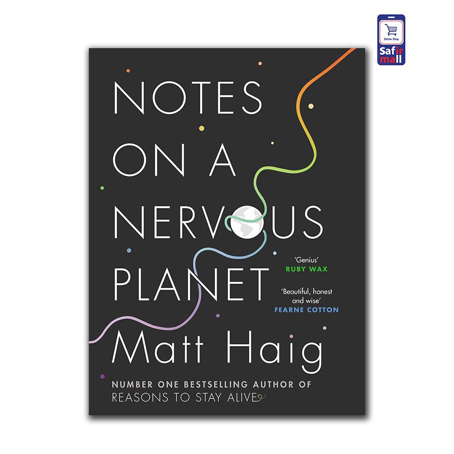 رمان انگلیسی Notes On A Nervous Planet