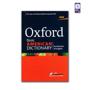 Basic American Dictionary
