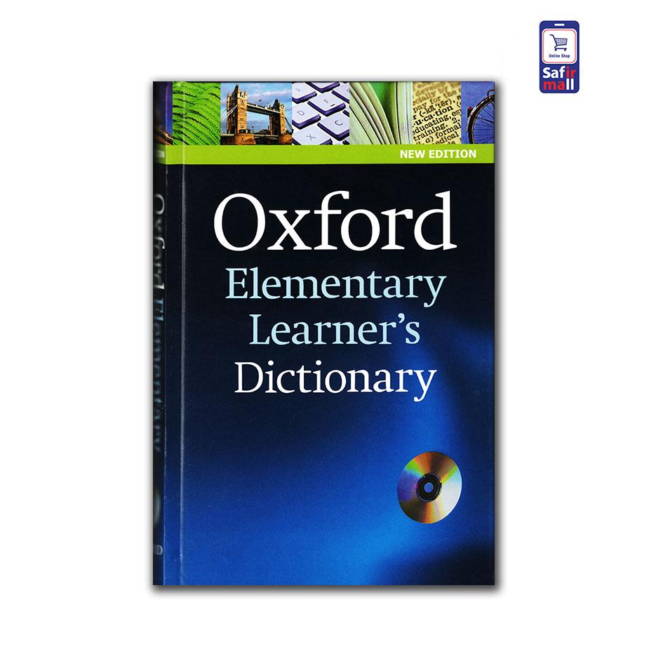 دیکشنری آکسفورد المنتری Oxford Elementary Learner's Dictionary