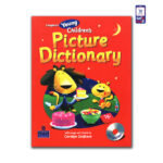 Picture dictionary children