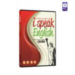 ispeak English