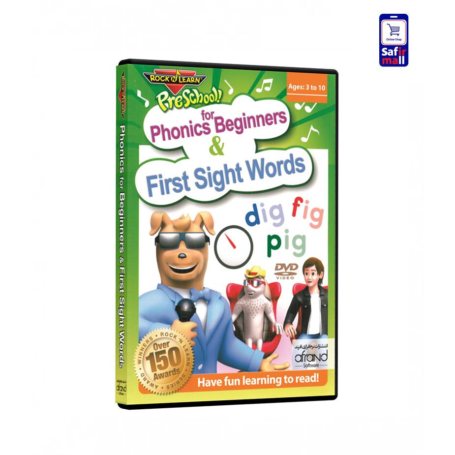 مجموعه آموزشی Phonics For Beginners &First Sight Words