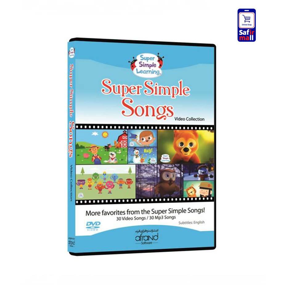 مجموعه آموزشی Super Simple Songs