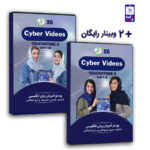 Cyber-video-Touch2-1-12