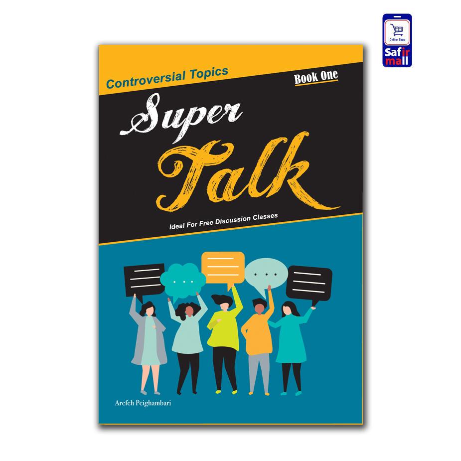 کتاب مکالمه سوپرتاک Super Talk 1