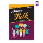 super-talk2