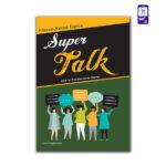super-talk3