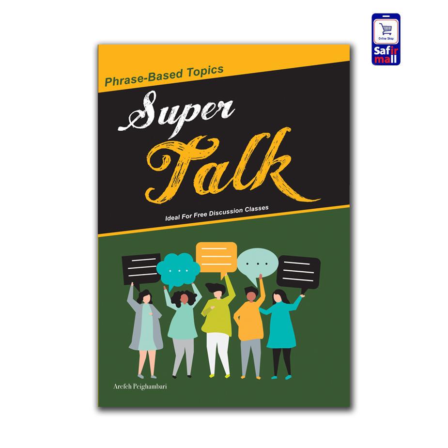 کتاب مکالمه سوپرتاک Super Talk 3