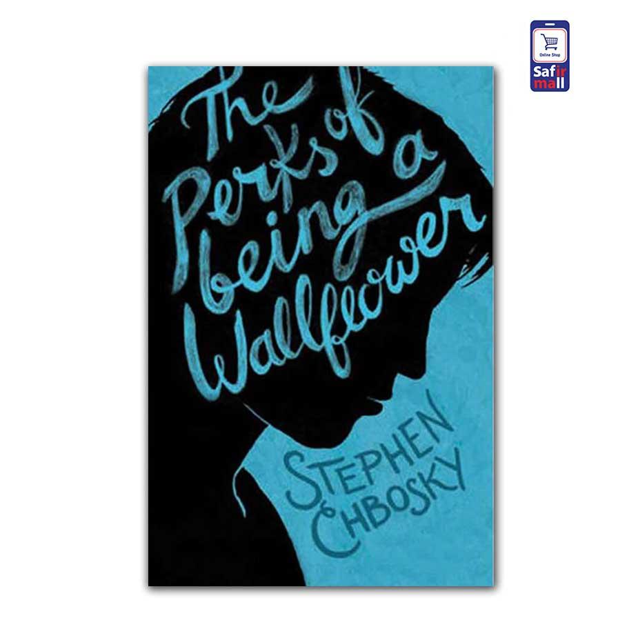 رمان انگلیسی The Perks Of Being A Wallflower