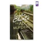 رمان انگلیسی THE ABC MURDERS