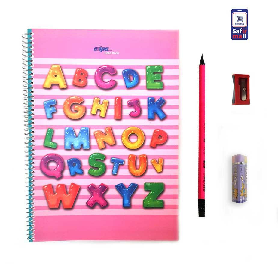 دفتر زبان و لوازم تحریر طرح Pink