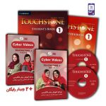 Touch1+Cyber-pack