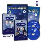 Touch2+Cyber-pack