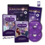 Touch4+Cyber-pack